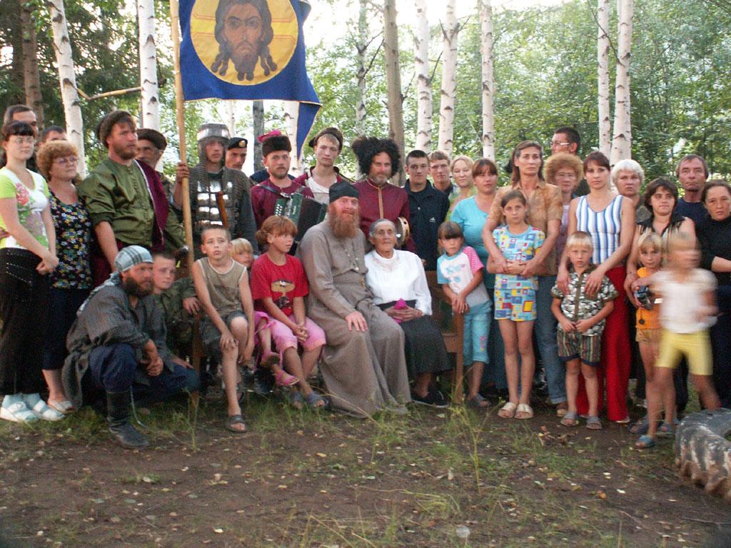 Усть-Кут.RU : Мы и все жители Красноярово