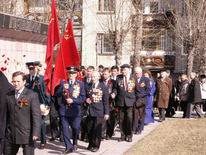 Усть-Кут.RU : Торжественное шествие