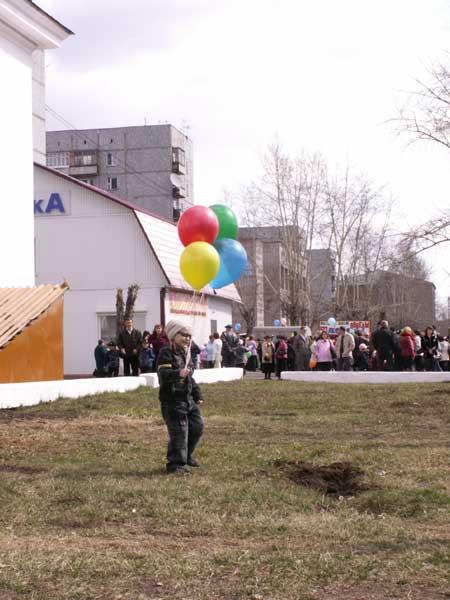Усть-Кут.RU : Воздушные шары