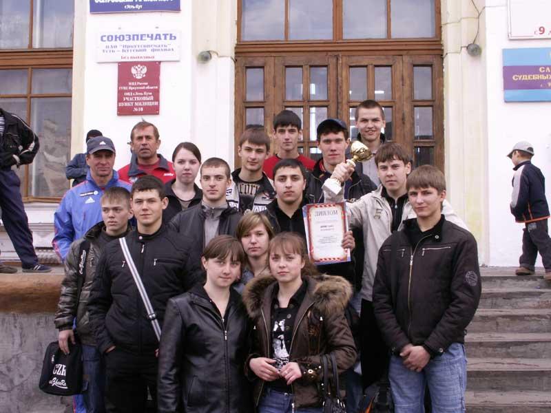 Усть-Кут.RU : Участники эстафеты