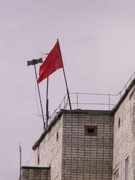 Усть-Кут.RU : Флаг