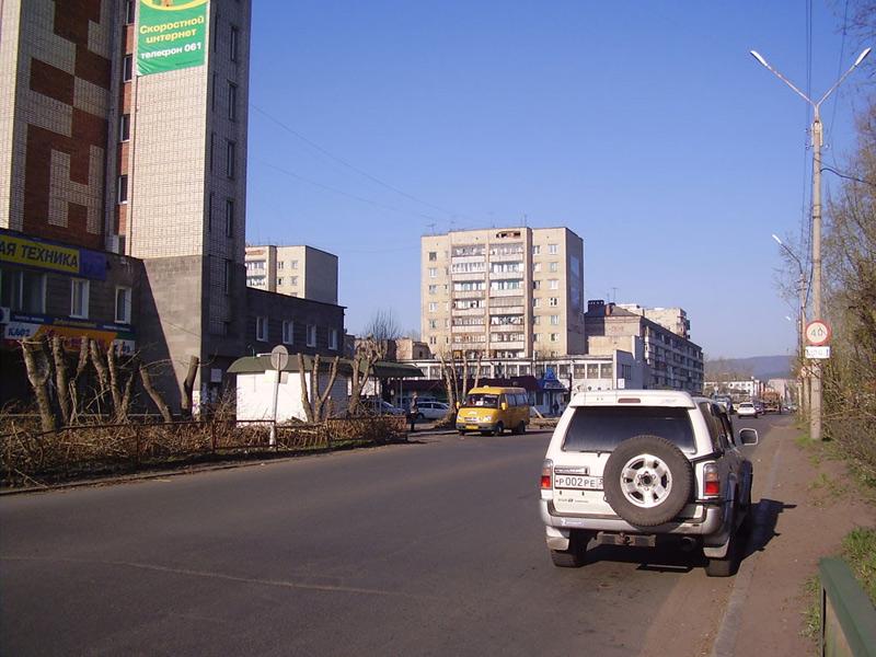 знакомства для инвалидов в казахстане города усть