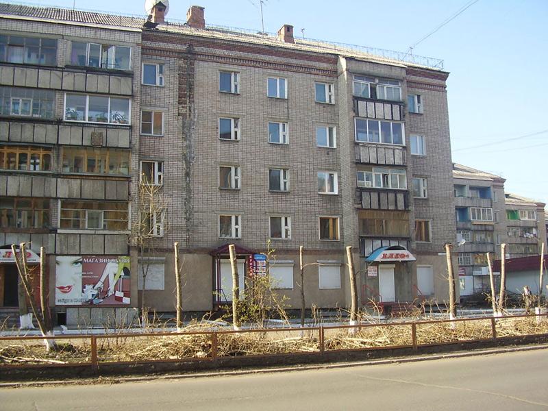 Усть-Кут.RU : самый торговый дом