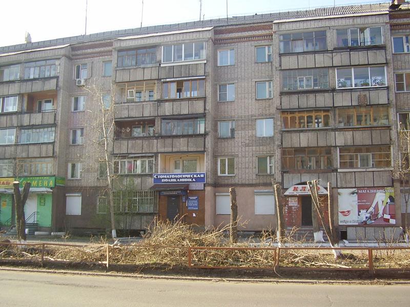 Усть-Кут.RU : Торговая улица