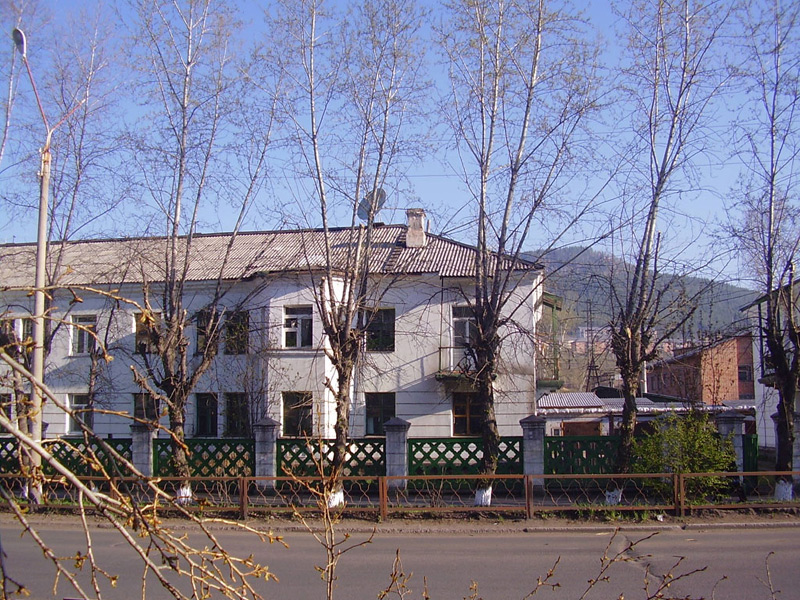 Усть-Кут.RU : Дом