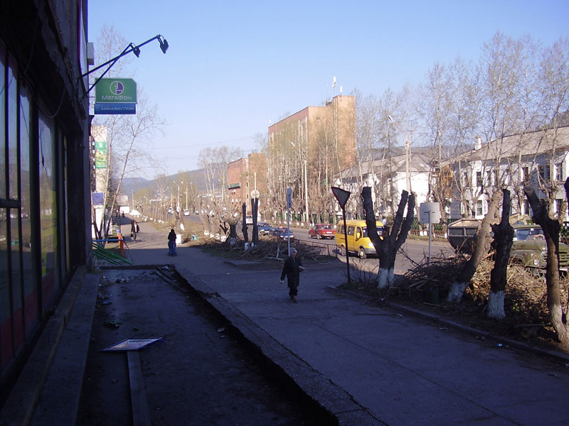 Усть-Кут.RU : Улица центральная