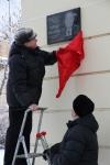 Е. Казакоцев открывает мемориальную доску