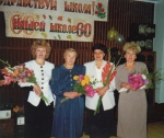 К 80-летию школы № 6. Коллектив единомышленников