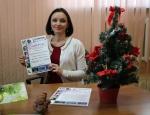 инженер Надежда Ильинична Рязанова из Усть-Кута