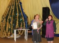 Л. Пешкун и Е. Кузнецова
