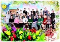 Детскому саду «Солнышко» 45 лет