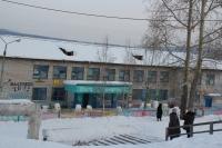 В школе поселка обучаются 150 учащихся, педогогический состав - 20 человек