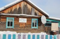Основная общеобразовательная школа Боярска