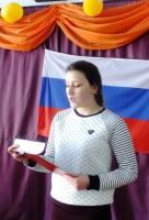 докладчица М. Дубинова