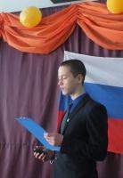 Докладчик Василий Кочнев