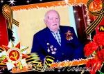в гостях у участника Великой Отечественной войны, военного лётчика Иннокентия Иннокентьевича Алексеевского