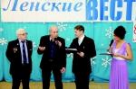Ветераны газеты А.С. Попов и В.В. Тихомиров