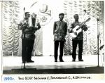 Знаменитое трио ВОХР: С. Васильев, С. Поплавский, А. Шестаков