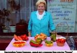 Галина Семёновна выращивает отменные урожаи овощей