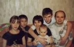 Семья Н. Инёшина в 2008 г.