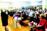 Открытие третьего образовательного форума