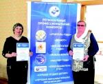 Усть-Кутские педагоги – лауреаты 2018 года