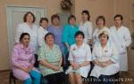 Коллектив терапевтического отделения