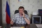 Глава поселения Николай Замулко