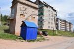 В посёлке установлены такие контейнеры для сбора мусора