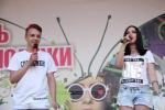 Ведущие Дня молодежи Денис Иванцов и Алина Захаренко