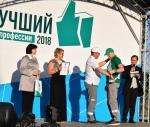 Награды победителям вручает гендиректор ИНК Марина Седых