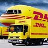 Что такое почта DHL?