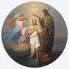 Священный праздник Крещение