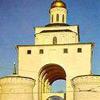 ќ ¬ладимиро-—уздальском кн¤жестве
