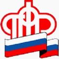 ПФР РФ в Усть-Кутском р-оне