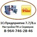 ООО ОРИГАМИ